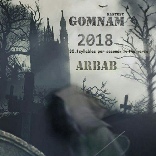 Gomnam Arbab