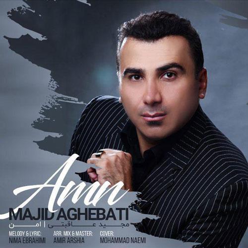 Majid Aghebati Amn