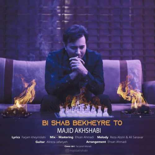 Majid Akhshabi Bi Shab Bekheyre To