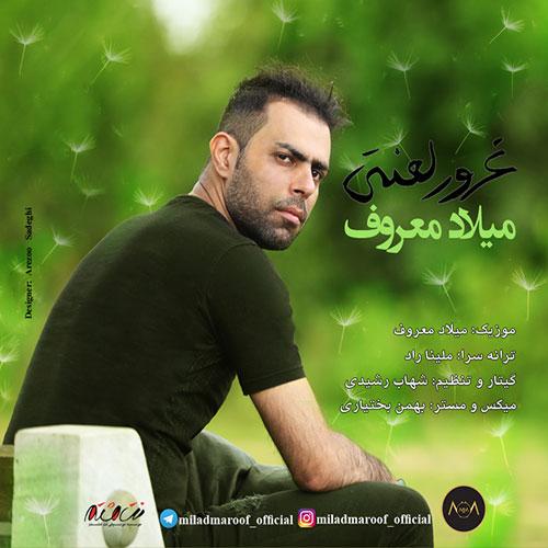 Milad Maroof Ghoroore Lanati