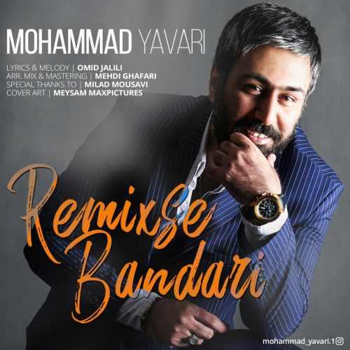 Mohammad Yavari Remixse Bandari