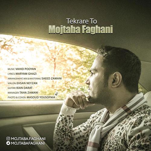 Mojtaba Faghani Tekrare To