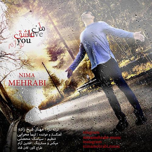 Nima Mehrabi Man Asheghe Toam