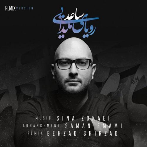 Saed Royaye Yaldaei Remix