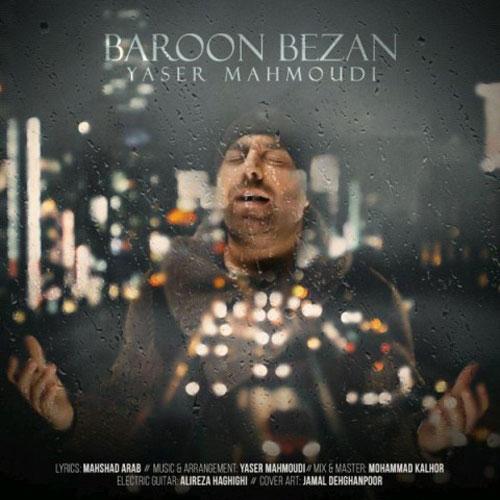 Yaser Mahmoudi Baroon Bezan