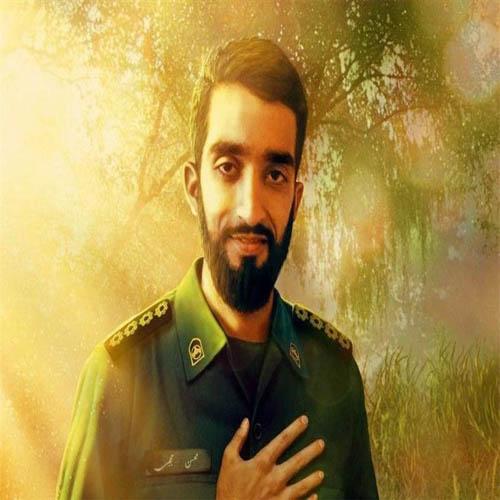 سرود شهید محسن حججی ساخته شود