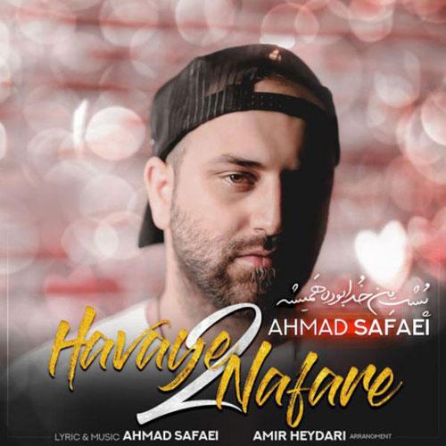 Ahmad Safaei Havaye Nafare