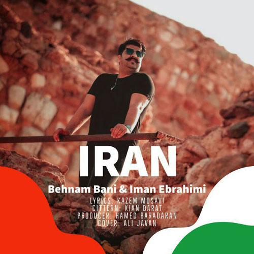 Behnam Bani Iman Ebrahimi Iran