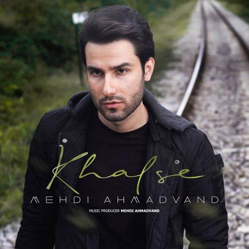 Mehdi Ahmadvand Khalse