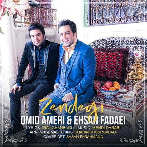 Omid Ameri Ehsan Fadaei Zendegi Video
