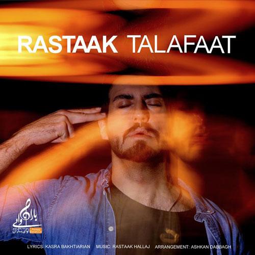Rastaak Talafaat