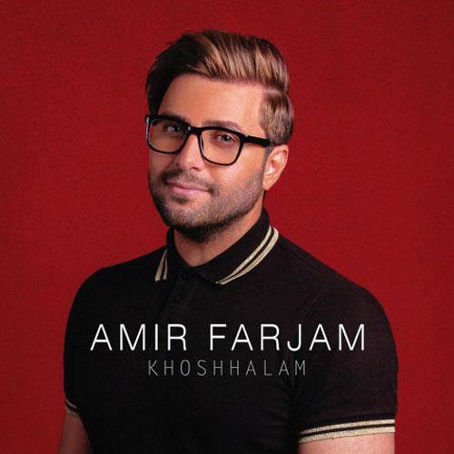 Amir Farjam Khoshhalam