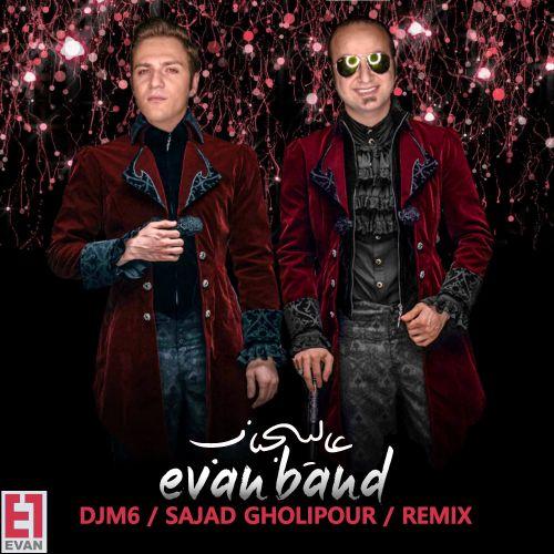 Evan Band Aljenab Eshgh Remix