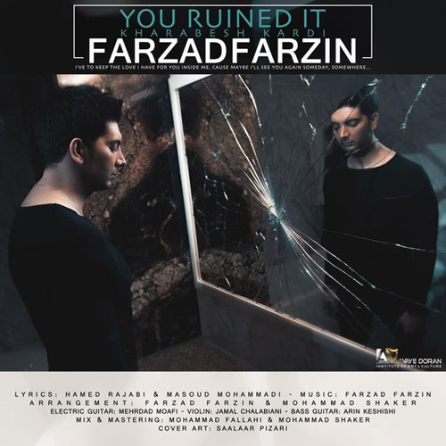 Farzad Farzin Kharabesh Kardi Video