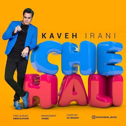 Kaveh Irani Che Hali
