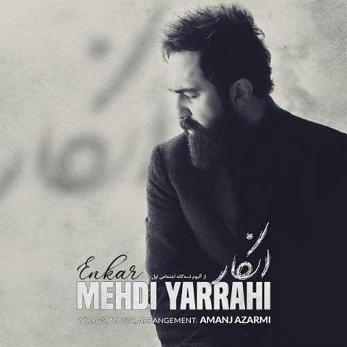 Mehdi Yarrahi Enkar