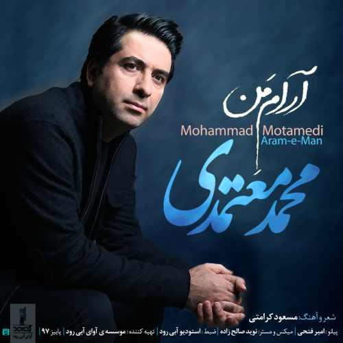 Mohammad Motamedi Arame Man