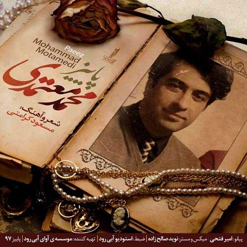Mohammad Motamedi Paeez