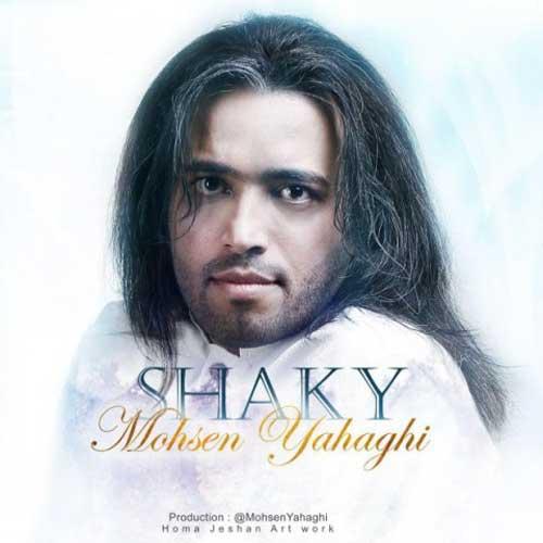Mohsen Yahaghi Shaky