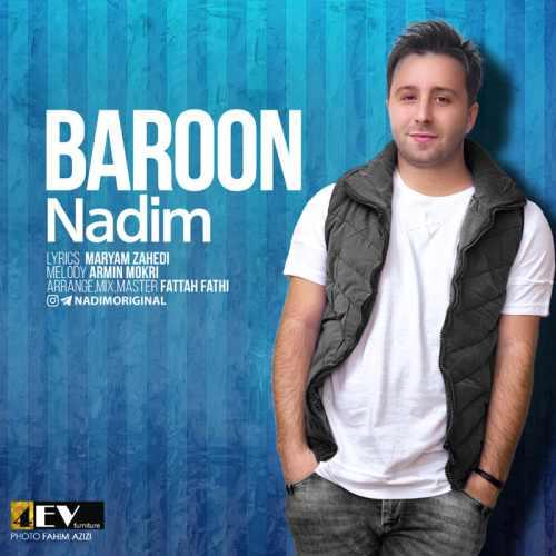 Nadim Baroon
