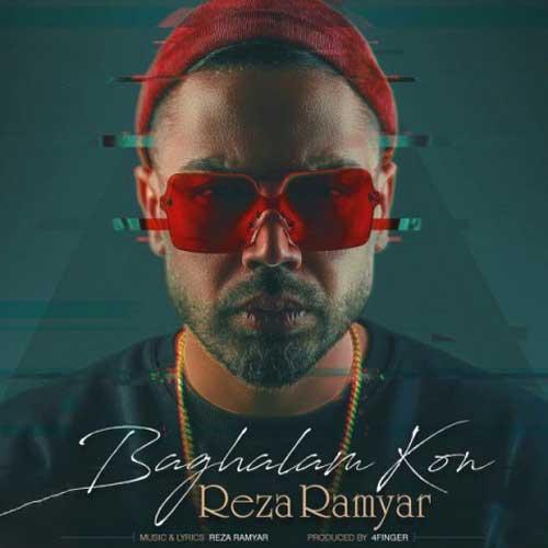 Reza Ramyar Baghalam Kon