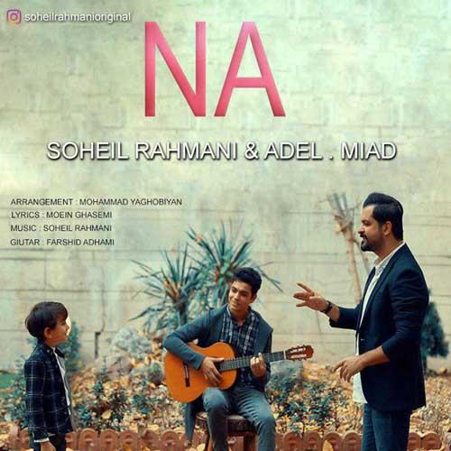 Soheil Rahmani Miadel Na