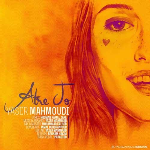 Yaser Mahmoudi Atre To