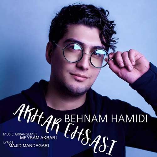 Behnam Hamidi Akhare Ehsasi