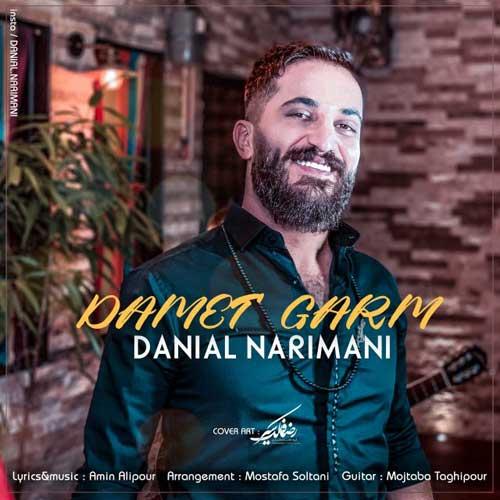 Danial Narimani Damet Garm