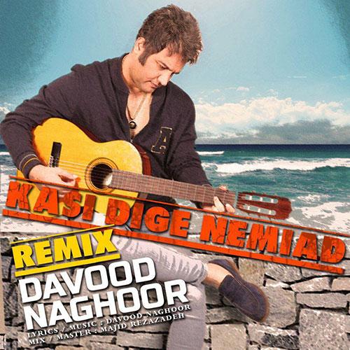 Davood Naghoor Kasi Dige Nemiyad Remix