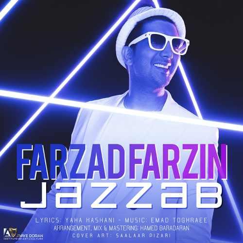 Farzad Farzin Jazzab
