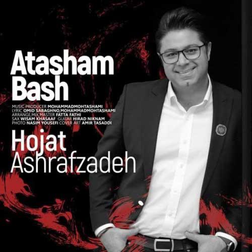 Hojat Ashrafzadeh Atasham Bash