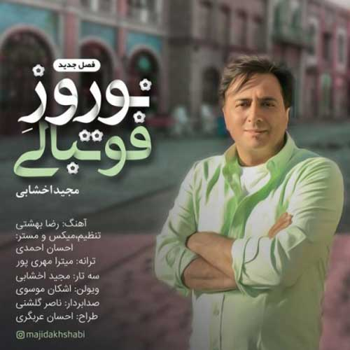 Majid Akhshabi Norooze Footbali