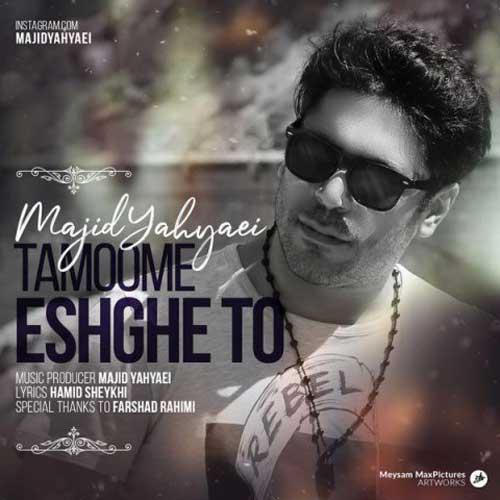 Majid Yahyaei Tamoome Eshghe To