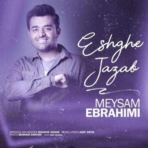 Meysam Ebrahimi Eshghe Jazab