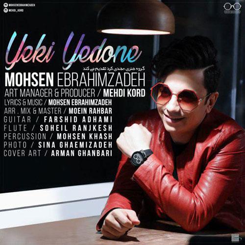 Mohsen Ebrahimzadeh Yeki Yedone