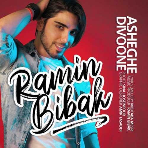 Ramin Bibak Asheghe Divoone
