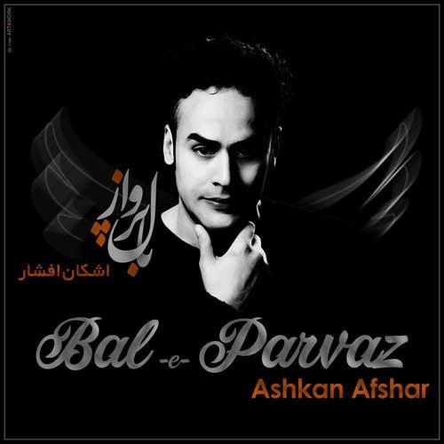 Ashkan Afshar Bale Parvaz