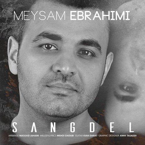 Meysam Ebrahimi Sangdel