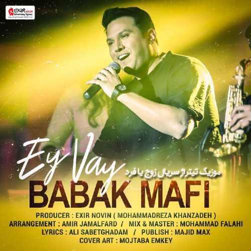 Babak Mafi Ey Vay