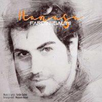 دانلود آهنگ جدید فردین سلیمی به نام هه ناسه