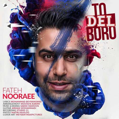 Fateh Nooraee Too Del Boro