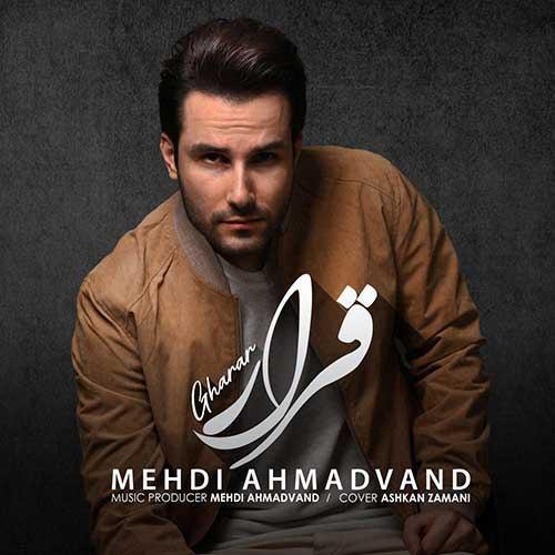 Mehdi Ahmadvand Gharar