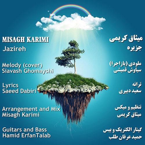 Misagh Karimi Jazireh