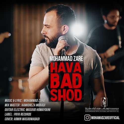Mohammad Zare Hava Bad Shod
