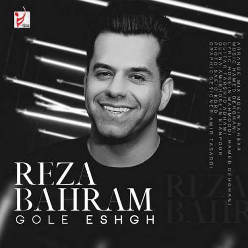 Reza Bahram Gole Eshgh