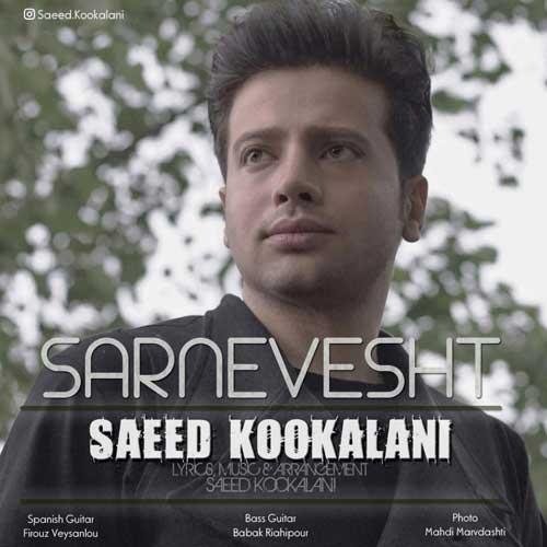 Saeed Kookalani Sarnevesht