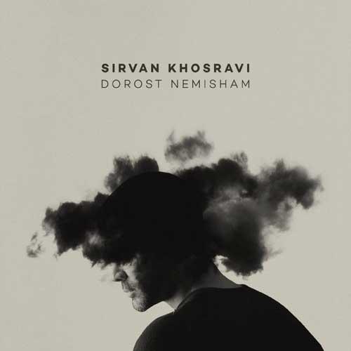Sirvan Khosravi Dorost Nemisham