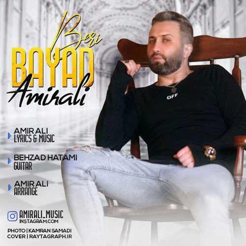 AmirAli Bayad Beri