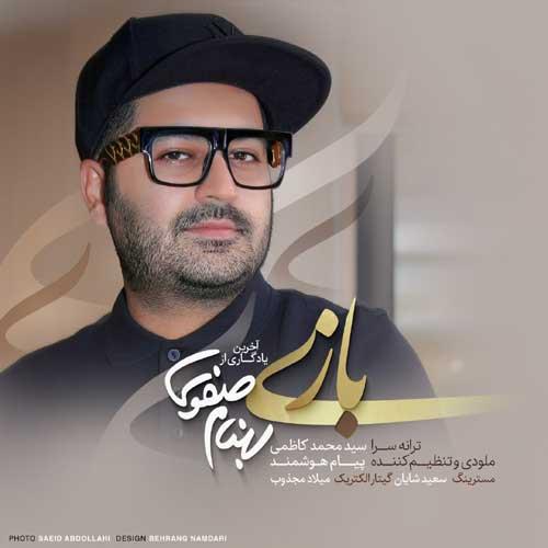 Behnam Safavi Bazi